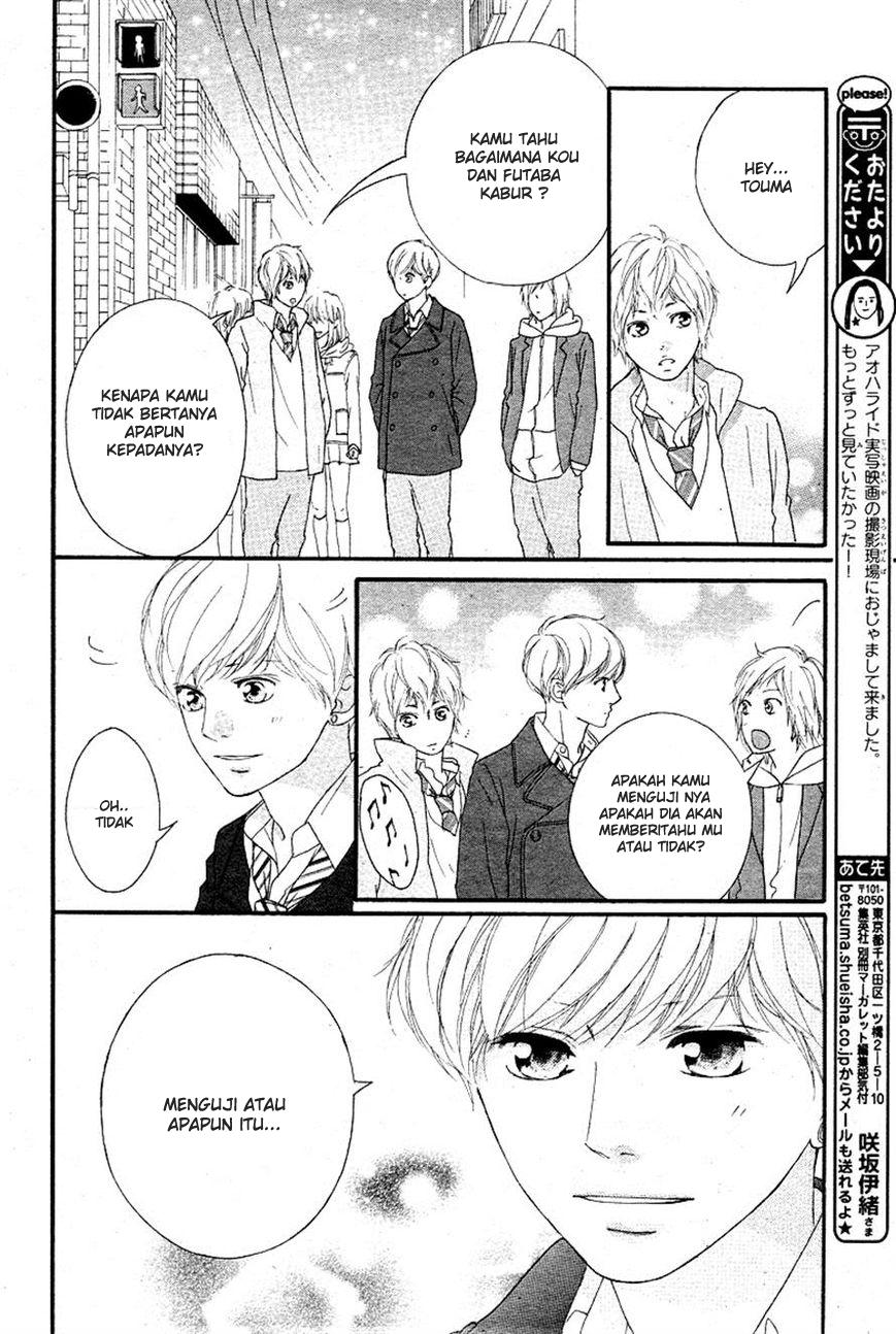 Ao Haru Ride Chapter 41-15