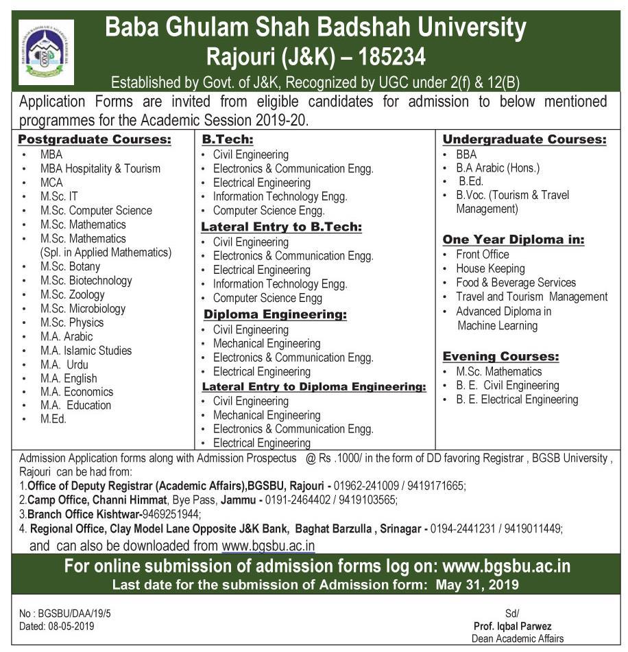 Baba Ghulam Shah Badshah University Admissions 2019