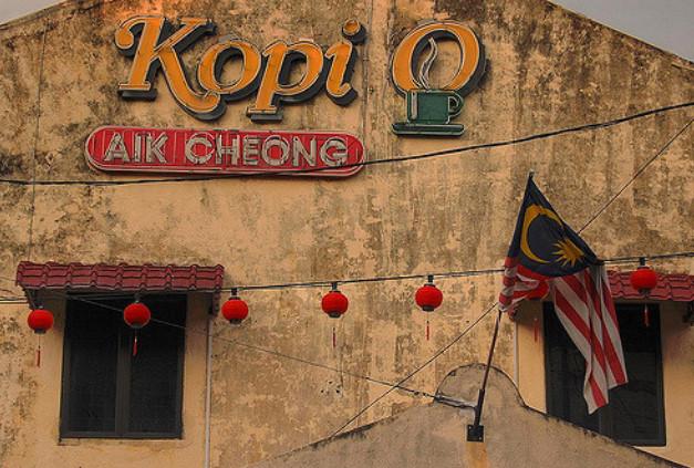Macam-Macam Jenis Kopi Klotok Di Indonesia