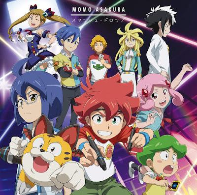 Asakura Momo (麻倉もも) - Smash Drop (スマッシュ・ドロップ) lyrics 歌詞 kanji romaji single detail cd dvd tracklist Anime Puzzle & Dragons ending theme song