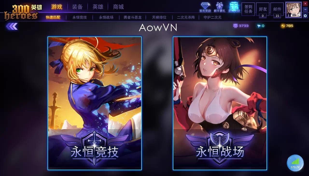 300 heroes aowvn%2B%25282%2529 - [ PC ] 300 Heroes -