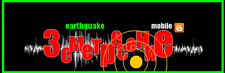 ONLINE EARTHQUAKE - VOLCANOES