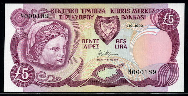 Cypriot pounds banknotes currency money