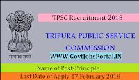 Tripura Public Service Commission Recruitment 2018 – Principle