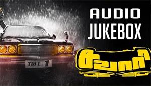 Sawaari Audio Jukebox | Guhan Senniappan, Vishal Chandrasekhar