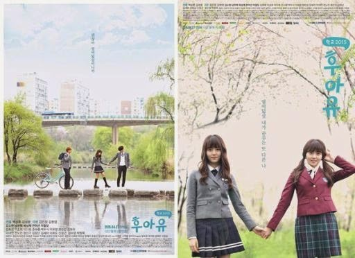 """Drama Korea Who Are You: School 2015"""