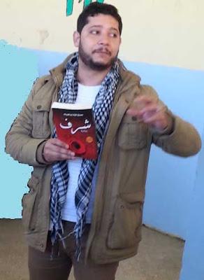 Hicham Rouijal