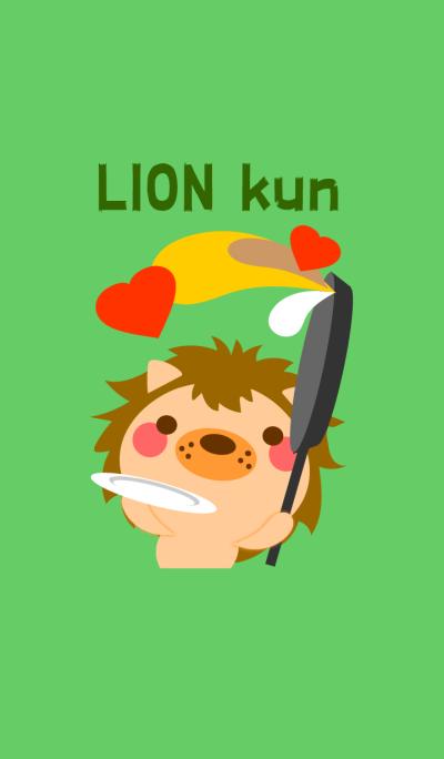 LION kun