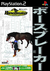 [PS2]Horse Breaker[HorseBreaker] ISO (JPN) Download