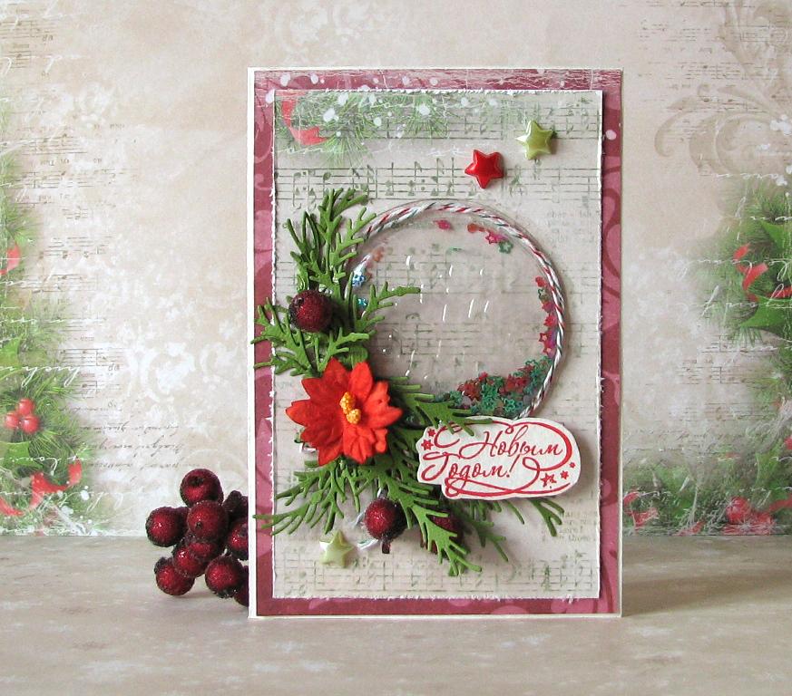 Новогодние скрап открытки с шейкером