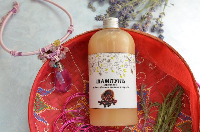 SHOVKOVA Cosmetics Шампунь индийский с гималайскими мыльными орехами.  Плюсы и минусы  натурального шампуня