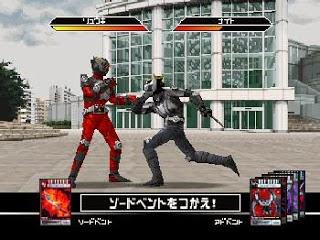 Kamen Rider Ryuki Classic Game PS1