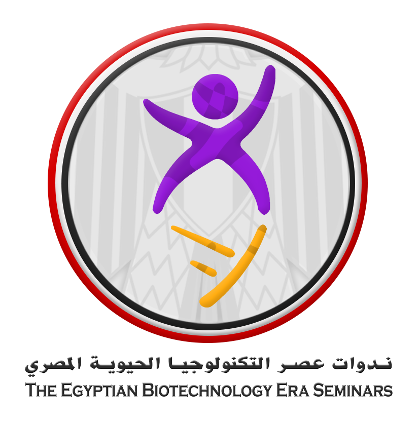 The Egyptian Biotechnology Era Seminar - EBES 2017 (Vol.1)