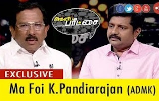 Agni Paritchai 07-01-2017 Interview with Ma Foi K.Pandiarajan (ADMK)