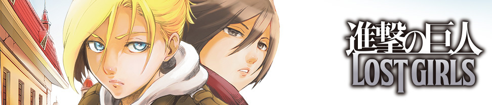 Attack on Titan: Lost Girls OAD Schedule Revealed.