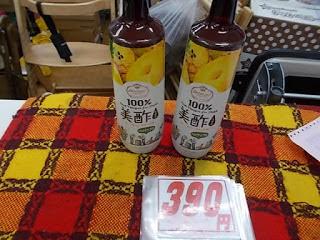 コストコアウトレット、ミチョのパイナップル390円