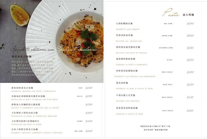 venti_menu_ch0322-005_002-horz-高雄義大利美食