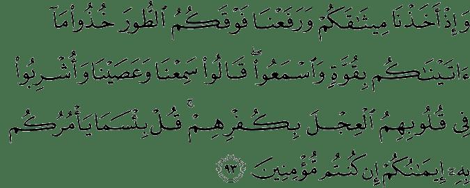 Surat Al-Baqarah Ayat 93