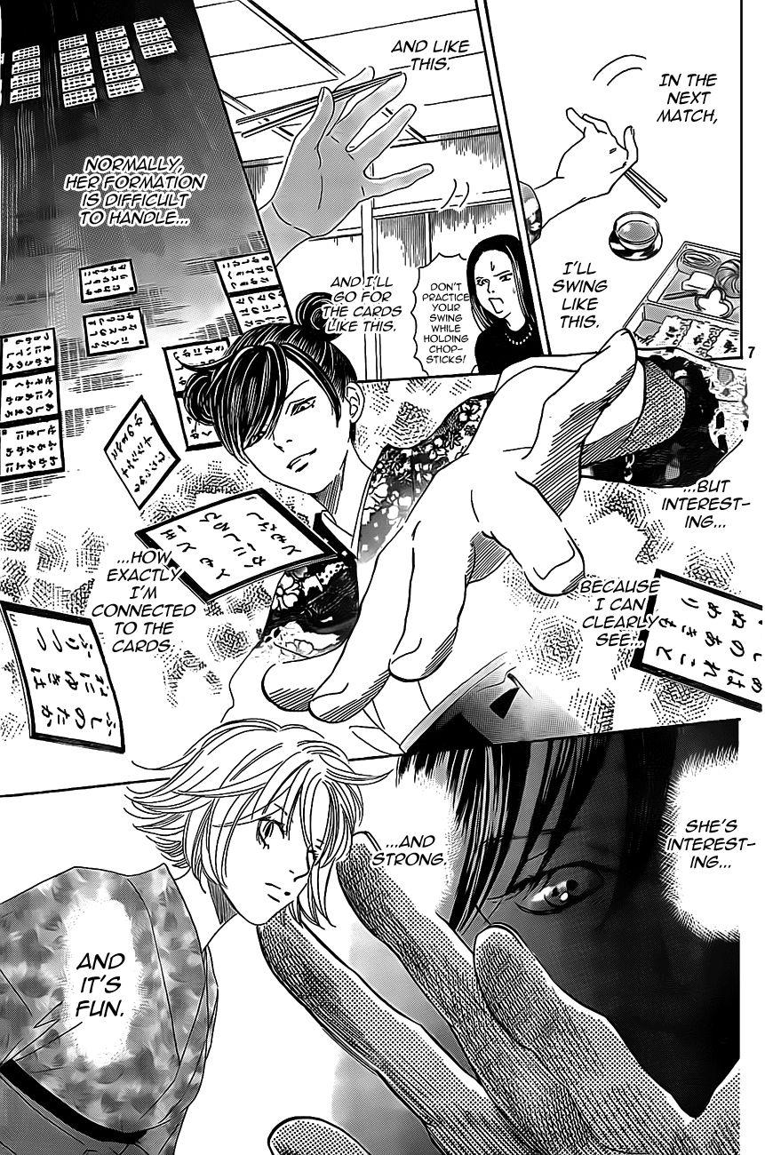 Chihayafuru - Chapter 89