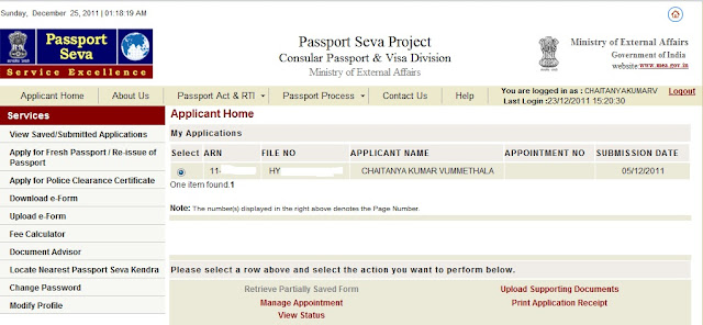 icici bank passbook as address proof for passport