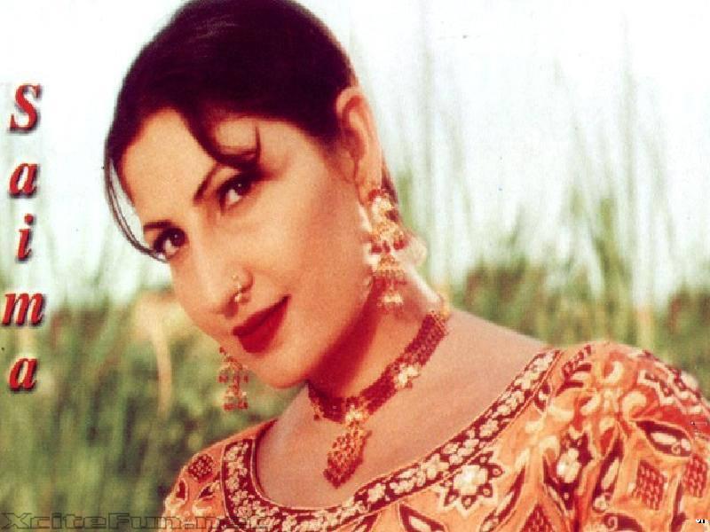 Sexy Urdu Films 47
