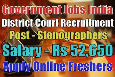 District Court Recruitment 2019
