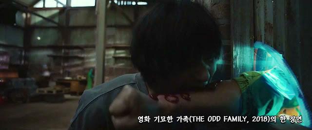 THE-ODD-FAMILY-2018-movie-screen-02