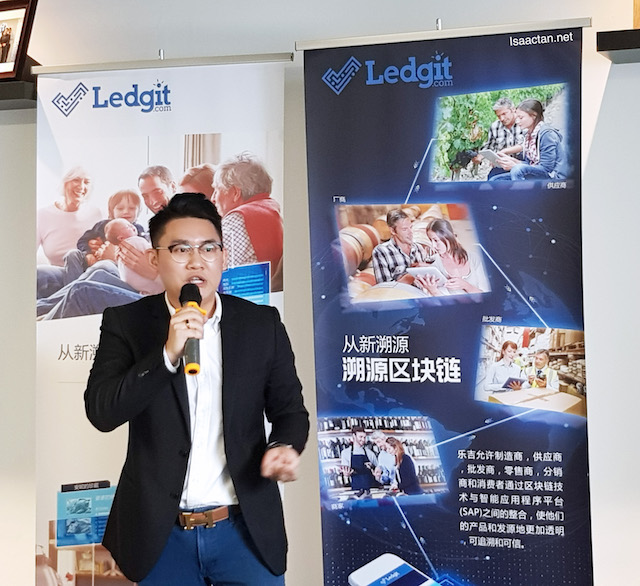 Mr Ivan Ku, CEO of Ledgit