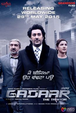 Gadaar The Traitor (2015) Punjabi Movie DVDScr 350MB