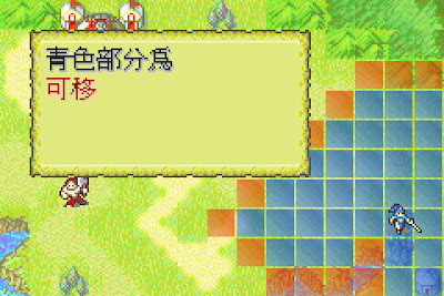 【GBA】聖火降魔錄:烈火之劍中文版(火焰之紋章)+金手指+Rom下載!