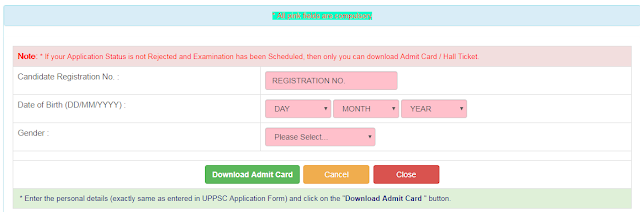 Admit Card : UPPSC PCS Prelims 2018