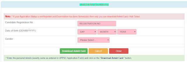 admit-card-uppsc-pcs-prelims-2018