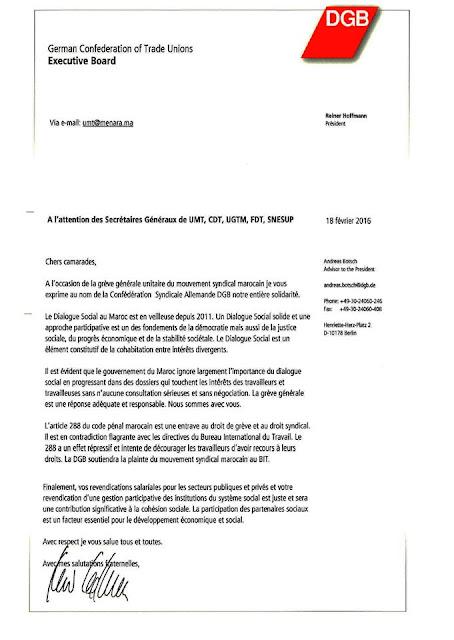 تحذير دولي للحكومة المغربية ومساندة قوية للإضراب الوطني العام ليوم الاربعاء 24 فبراير 2016