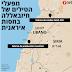 """Las fábricas de misiles de Hezbollah: """"En una profundidad de 50 metros bajo tierra"""""""