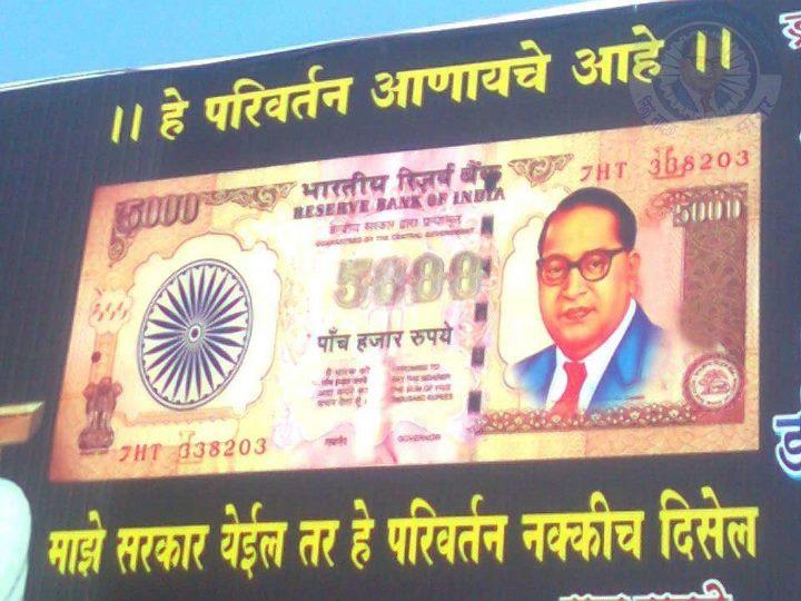 बाबासाहेब के सर्वश्रेष्ठ विचार | Dr. B R Ambedkar Quotes