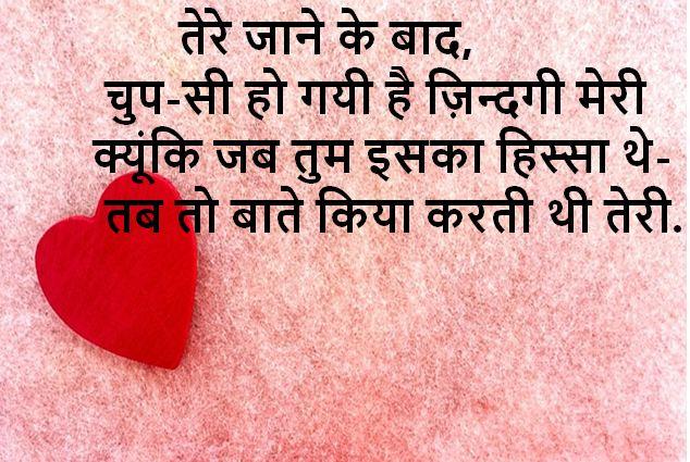 zindagi shayari images in hindi, life shayari images in hindi, zindagi shayari pics in hindi