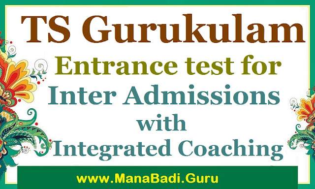 TS gurukulam Integrated coaching Entrance test 2017, Hall tickets, results -Tstwreis