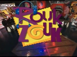 Rouk-Zouk-ksekinisan-ta-gyrismata