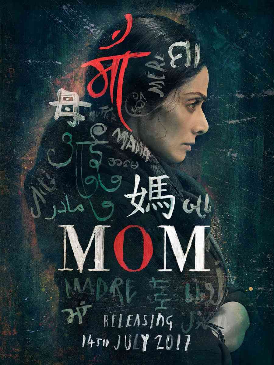 Sridevi-first look poster-mom