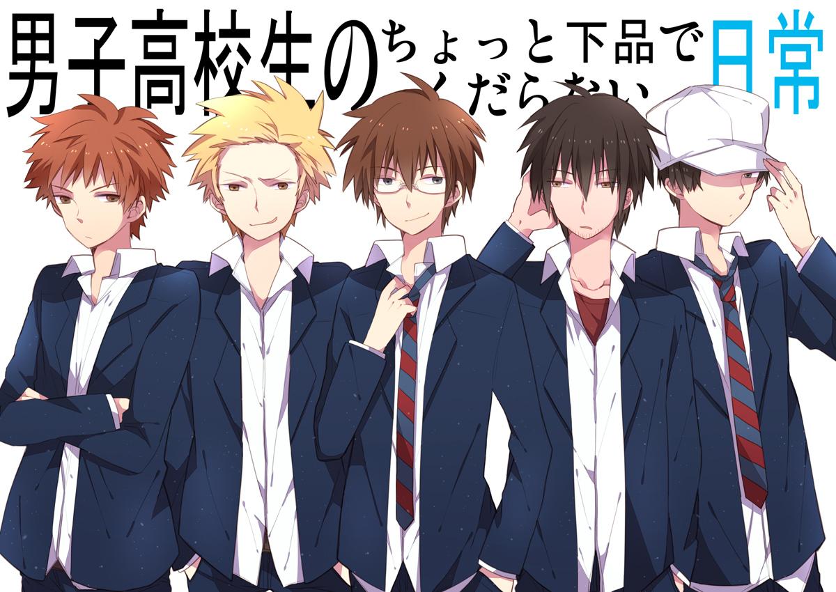 Lagi Pusing Coba Nonton Anime Anime Lucu Ini