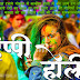 Top 10 Bhojpuri Holi Song | Bhojpuri Holi Songs | 2019 Holi Bhojpuri Video Song | Holi Bhojpuri video
