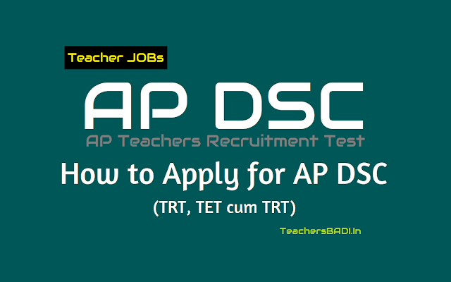how to apply for ap dsc trt, tet cum trt 2018 (ap taechers recruitment),ap dsc online application form at https://apdsc.apcfss.in. online applying procedure for ap teachers recruitment (tet and tet cum trt) 2018