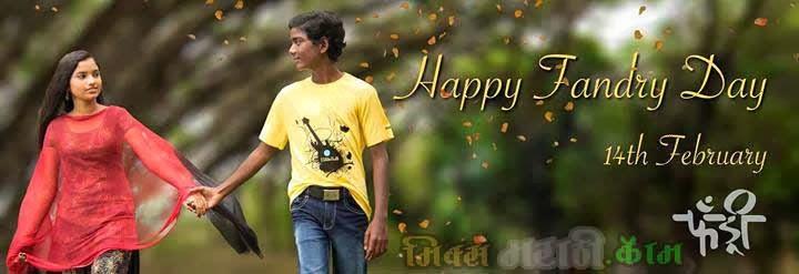 Top 12 Sairat Zal Ji Dj Song Download Mp3 Vipmarathi