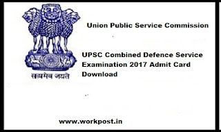 UPSC CDS 2 Exam Admit Card 2017