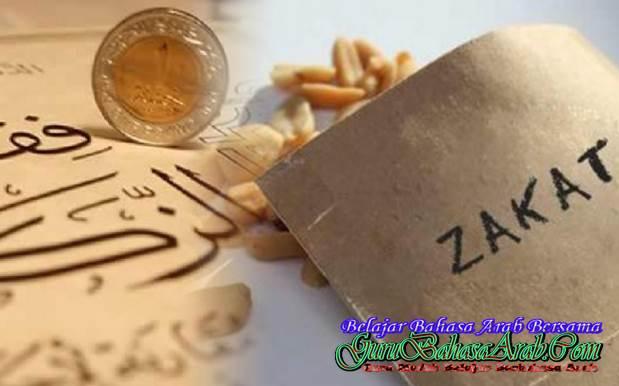 Doa Ketika Menyerahkan zakat fitrah idul fitri Dalam Bahasa Arab Dan Artinya