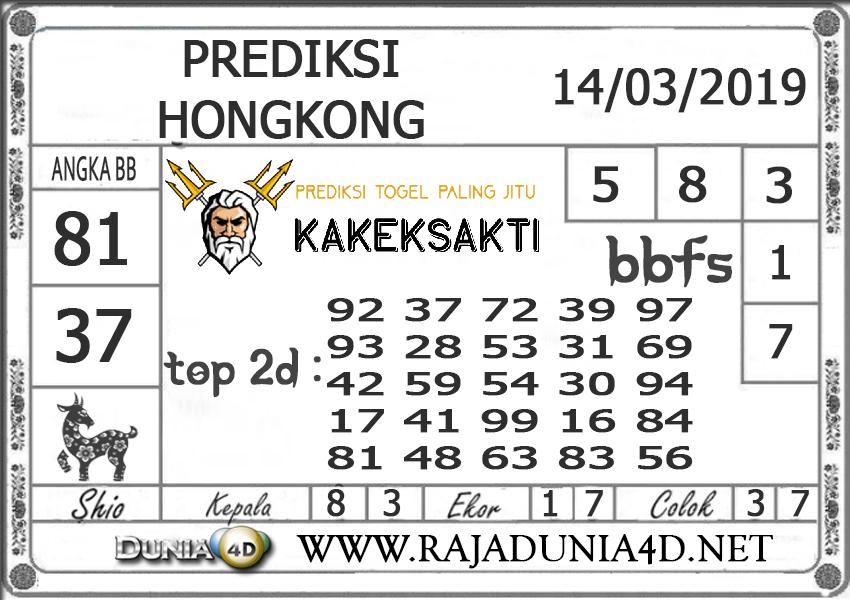 Prediksi Togel HONGKONG DUNIA4D 14 MARET 2019