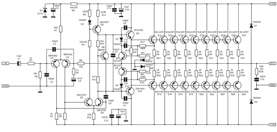 Apex Ba1200 Amplifier 1000 Watt Dengan