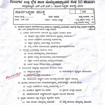 karnataka 10th std mathematics state level preparatory exam