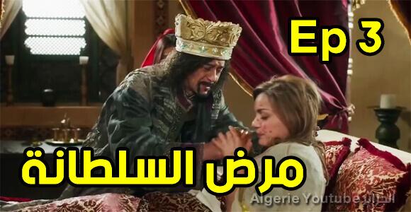 السلطان عاشور العاشر