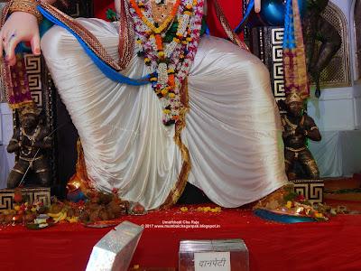 Umarkhadi Cha Raja